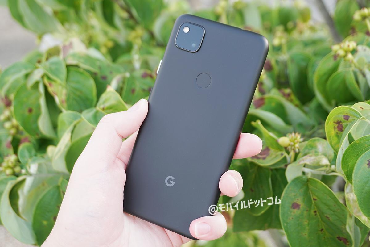 Google Pixel 4aの評価