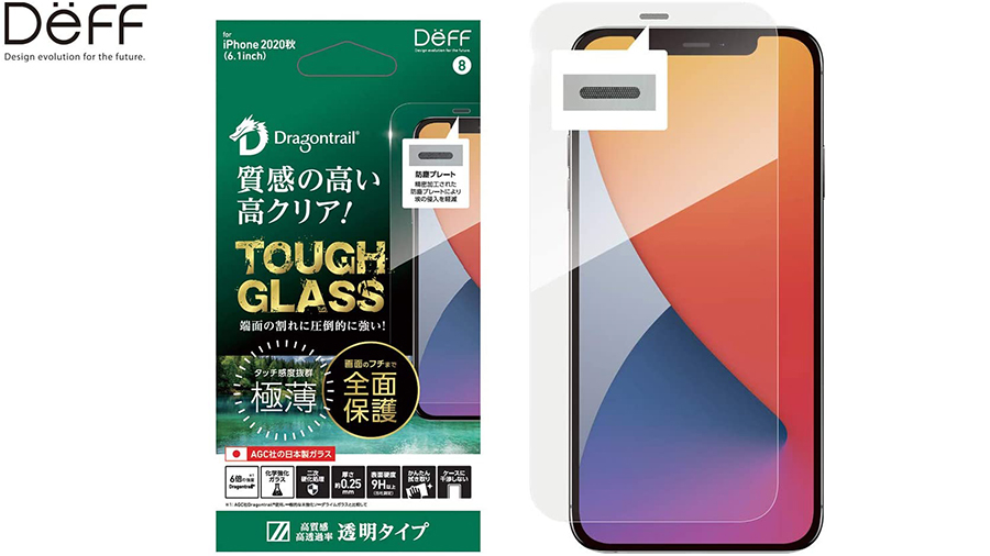 Deff TOUGH GLASS 3D for iPhone 12 / 12 Pro 透明クリア