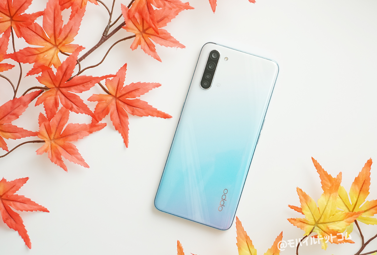 OPPO Reno3 Aの評価まとめ