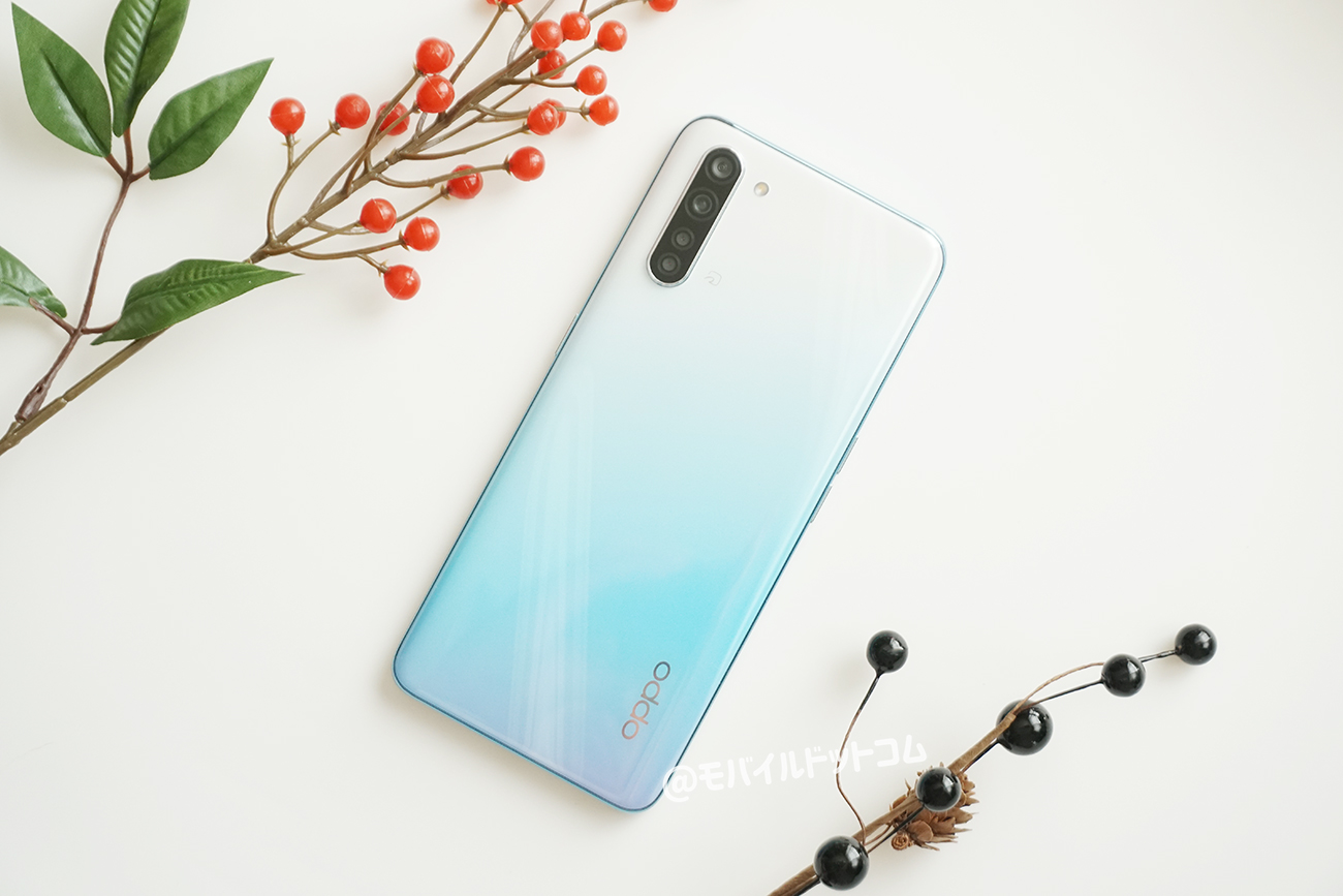OPPO Reno3 Aのメリット(良いところ)