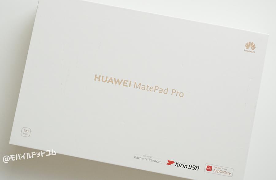 HUAWEI MatePad Proの外観・デザインをレビュー