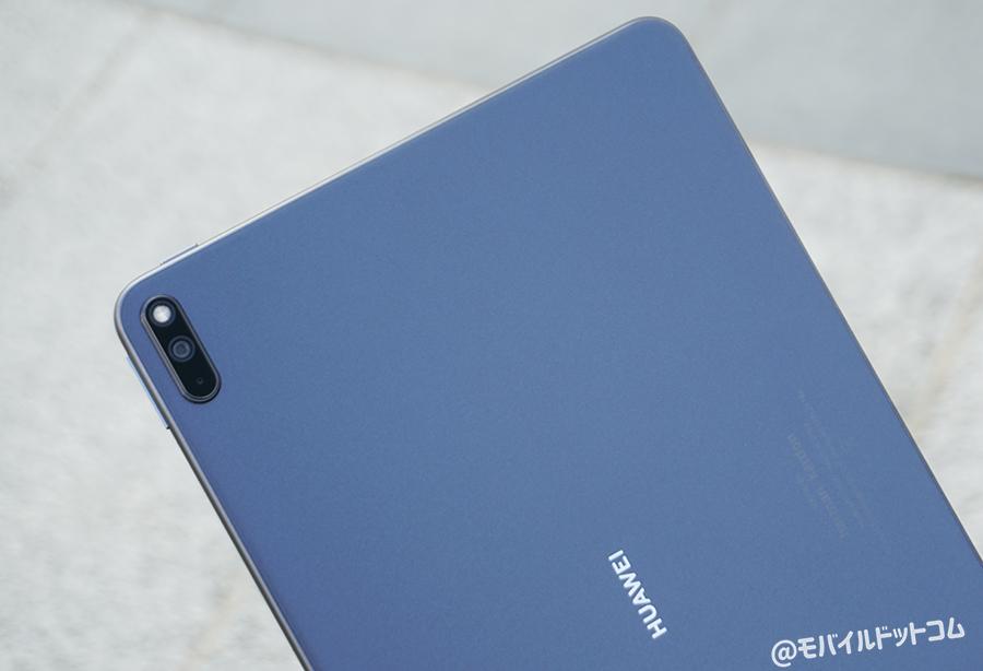 HUAWEI MatePad Proのカメラをレビュー