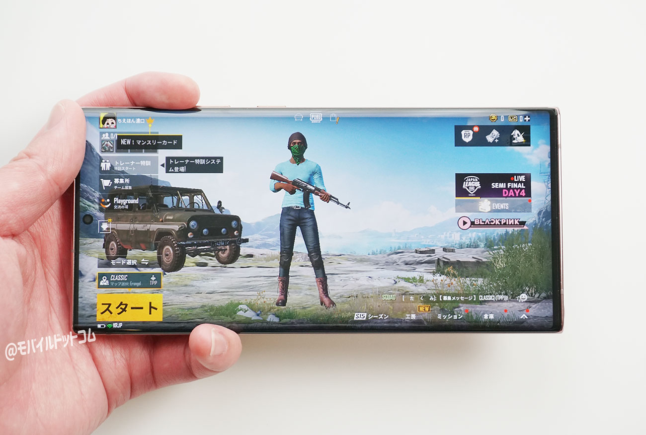 Galaxy Note20 Ultra 5GでPUBGモバイルの動作チェック