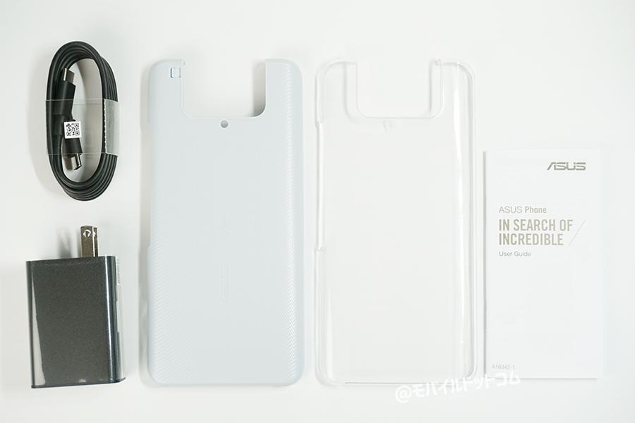 ZenFone 7の付属品