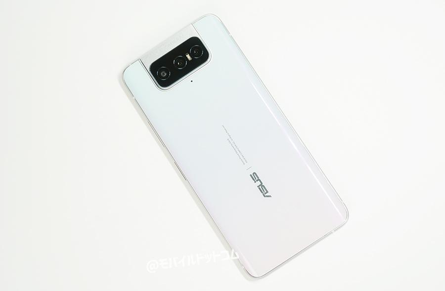 ZenFone 7の背面デザイン