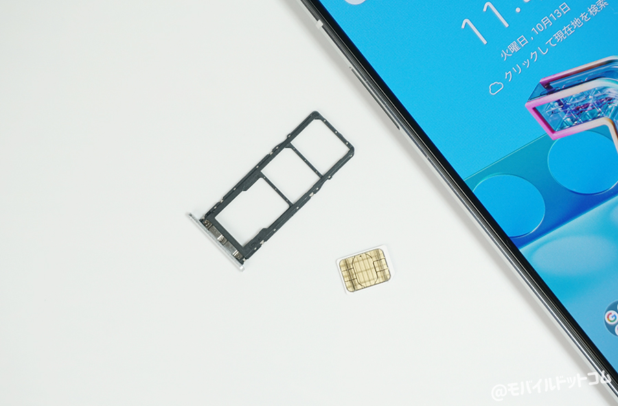 ZenFone 7はトリプルスロット対応
