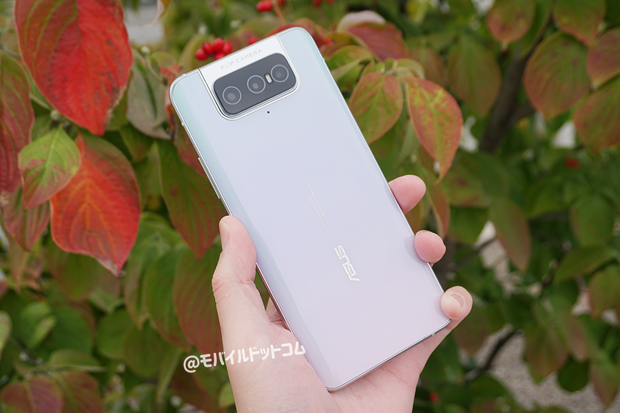 ZenFone 7のスペック性能をレビュー