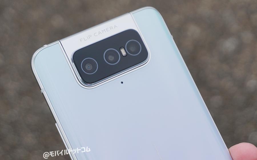 ZenFone 7のカメラをレビュー