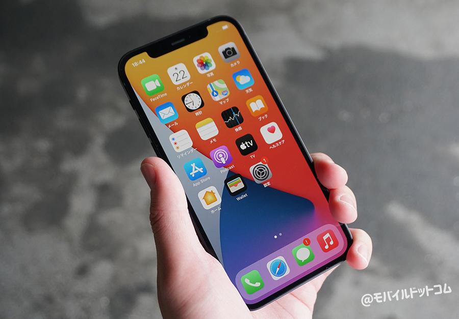 個人的なiPhone 12の評価
