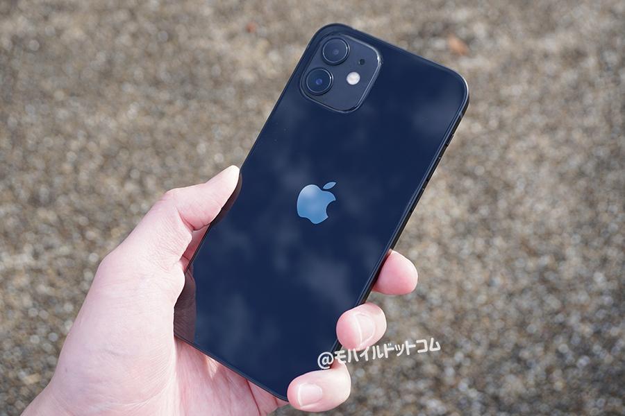 iPhone 12のメリット(良いところ)