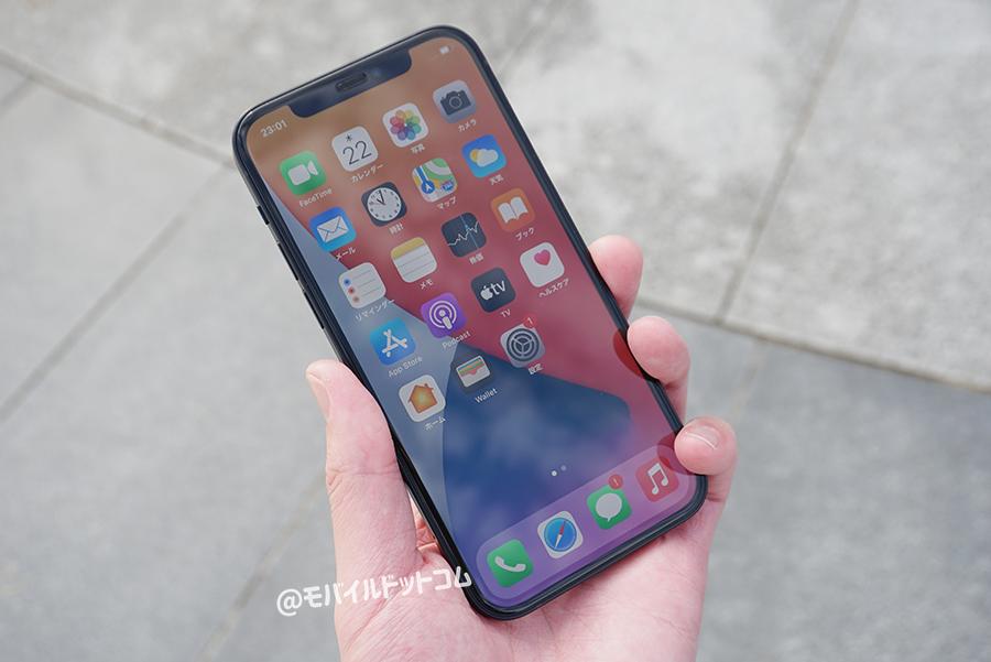 iPhone 12のスペック性能をレビュー