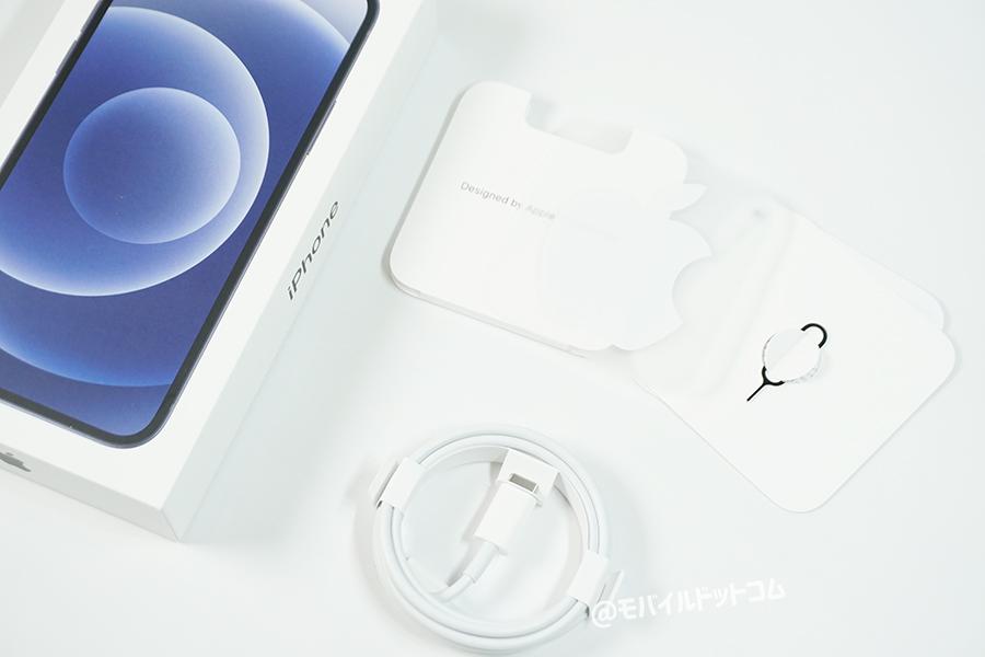 iPhone 12の付属品