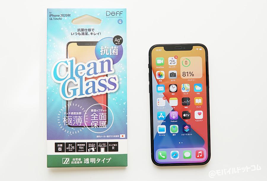 iPhone 12 / 12 Pro用の「Deff 抗菌ガラスフィルム」