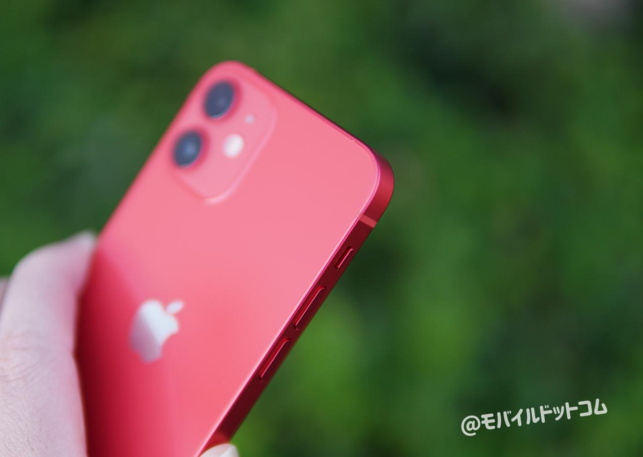iPhone 12 miniのバッテリー持ちをチェック