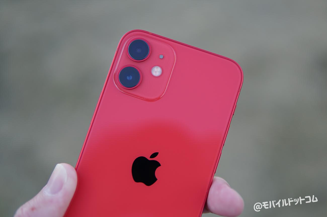 iPhone 12 miniのカメラをレビュー