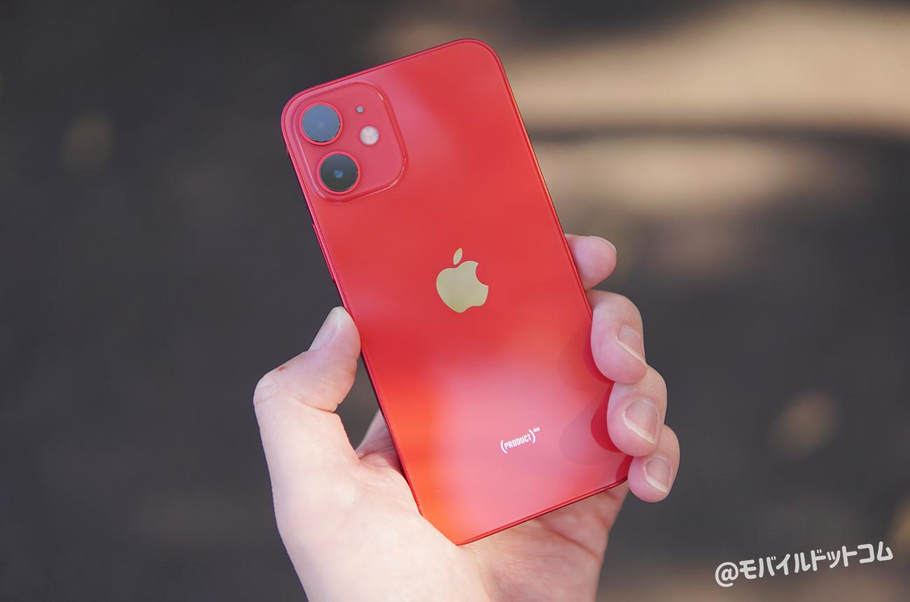 iPhone 12 miniのメリット(良いところ)