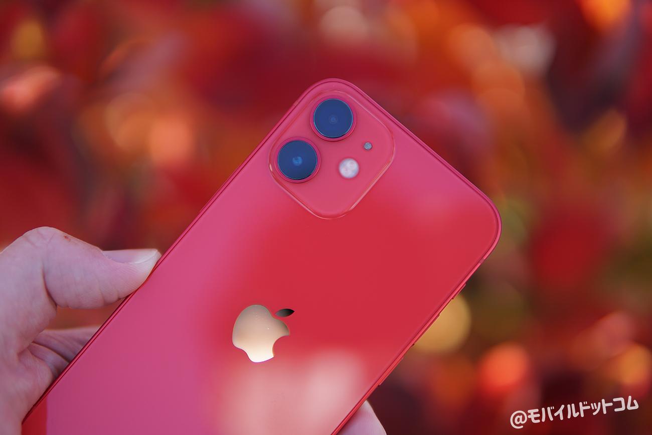iPhone 12 miniの評価まとめ