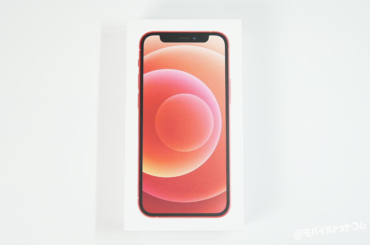 iPhone 12 miniのパッケージデザイン