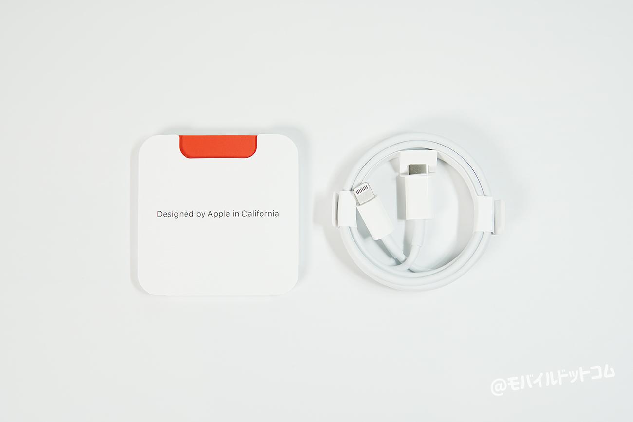 iPhone 12 miniの付属品