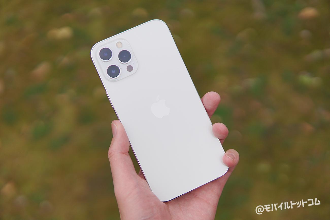 iPhone 12 Pro Maxのスペック性能をレビュー