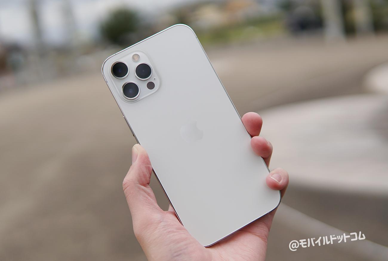 iPhone 12 Pro Maxのメリット(良いところ)