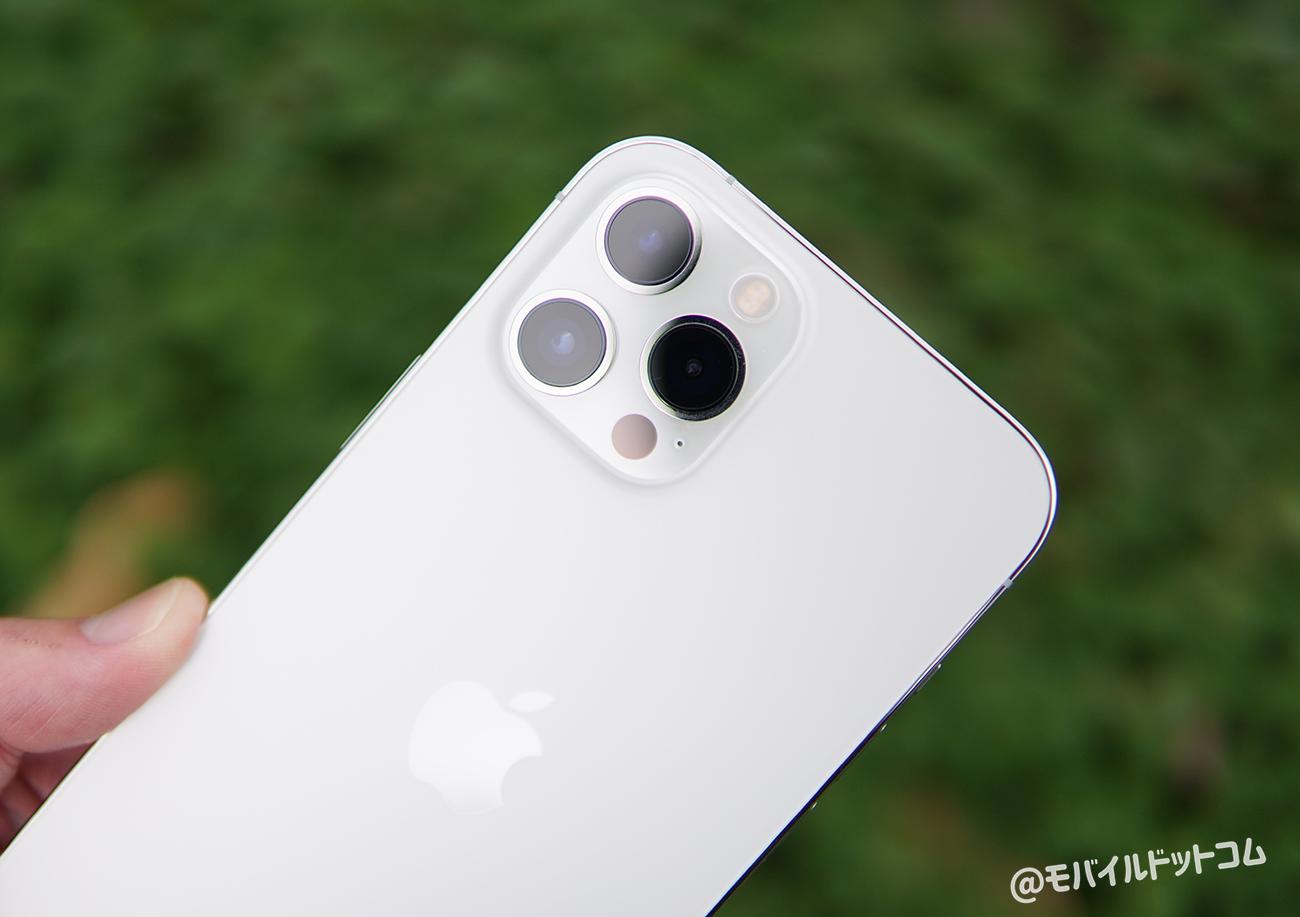 個人的なiPhone 12 Pro Maxの評価