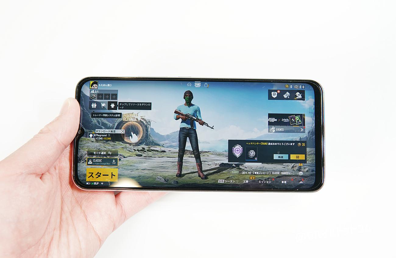Mi 10 Lite 5GでPUBGモバイルの動作チェック