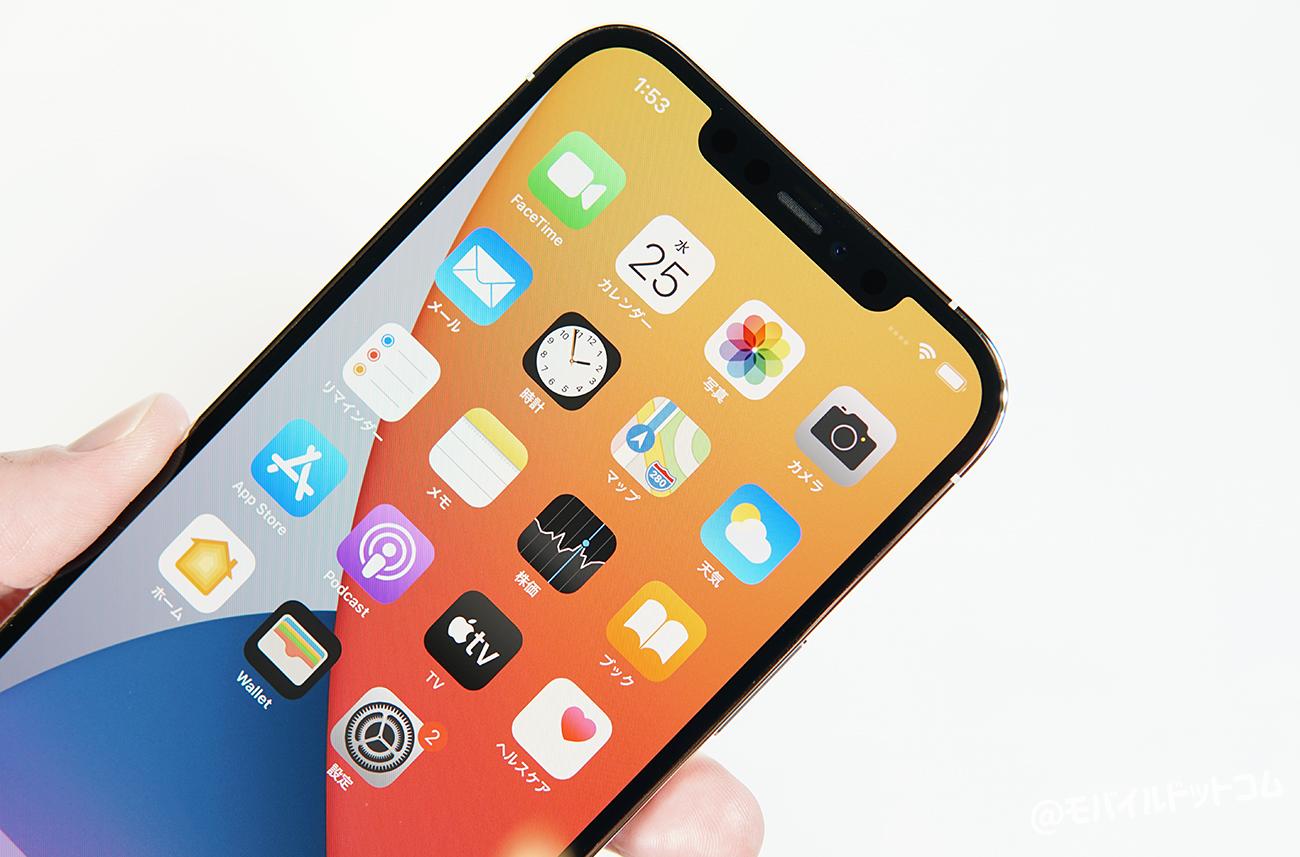 iPhone 12 Pro Maxで使える通信キャリアをチェック