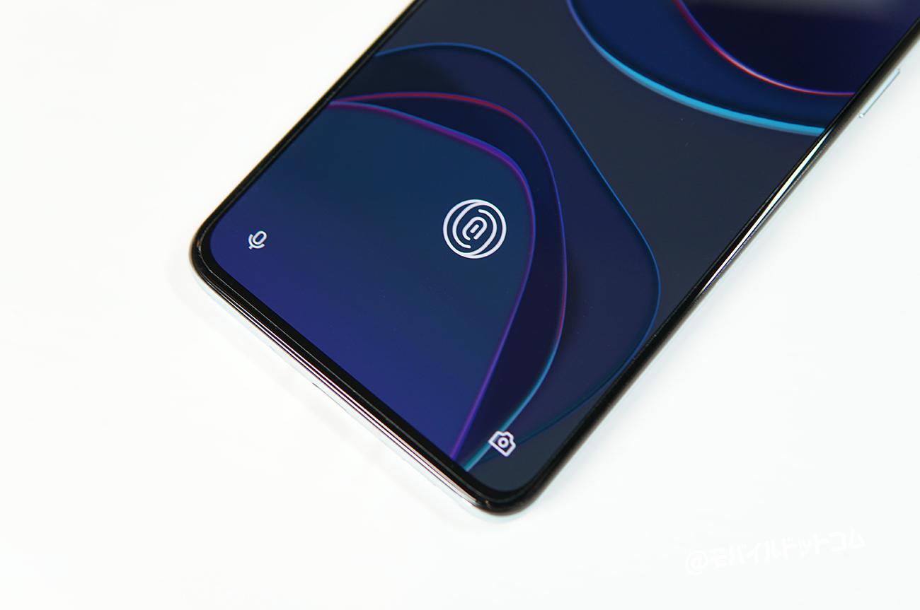 OnePlus 8Tの指紋認証と顔認証をチェック