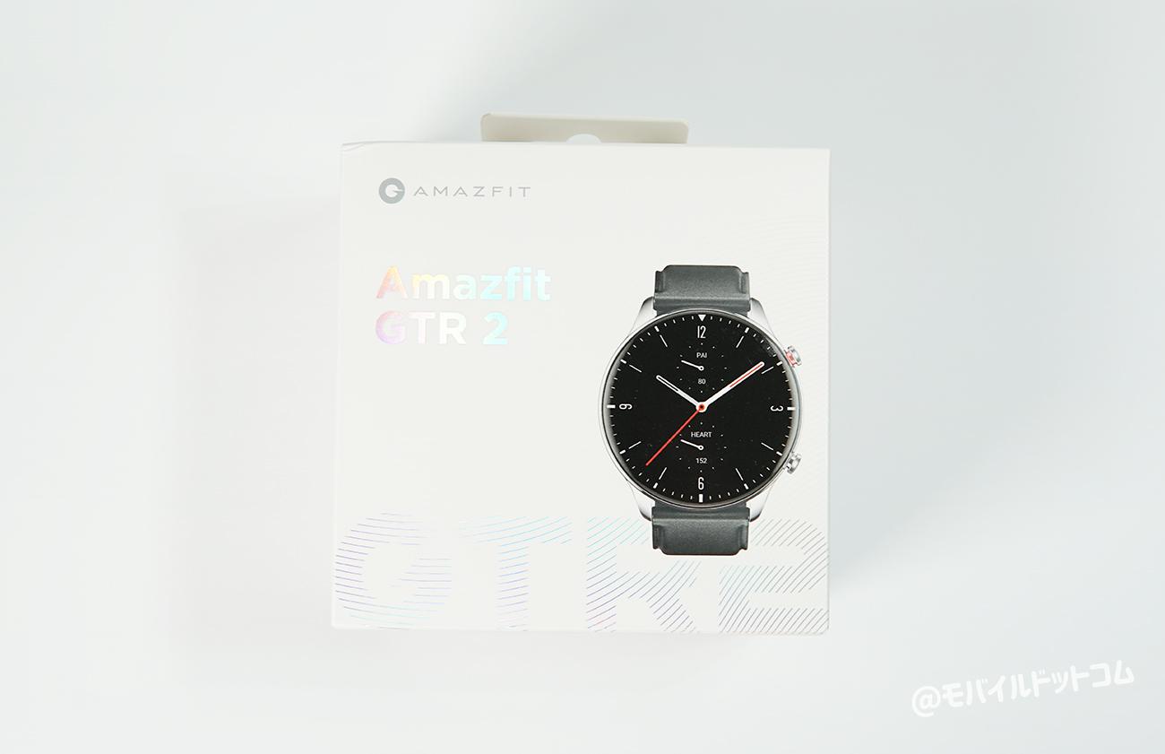 Amazfit GTR 2のパッケージデザイン