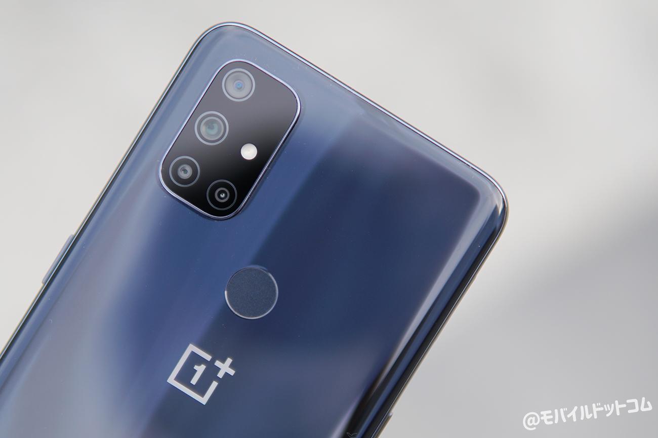 OnePlus Nord N10 5Gの指紋認証と顔認証をチェック