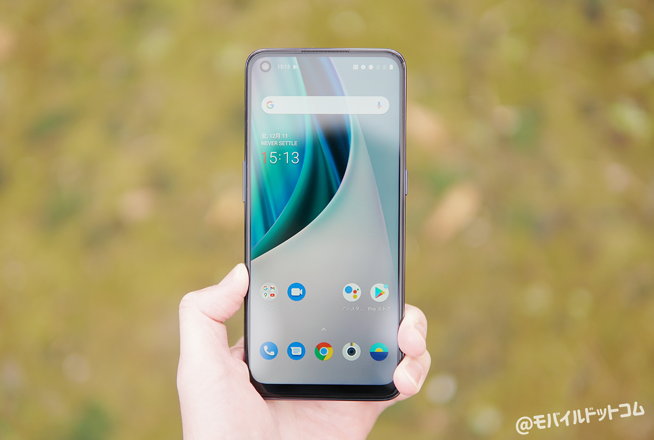 OnePlus Nord N10 5Gの評価まとめ