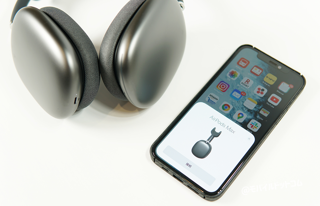 AirPods Maxのメリット(良いところ)