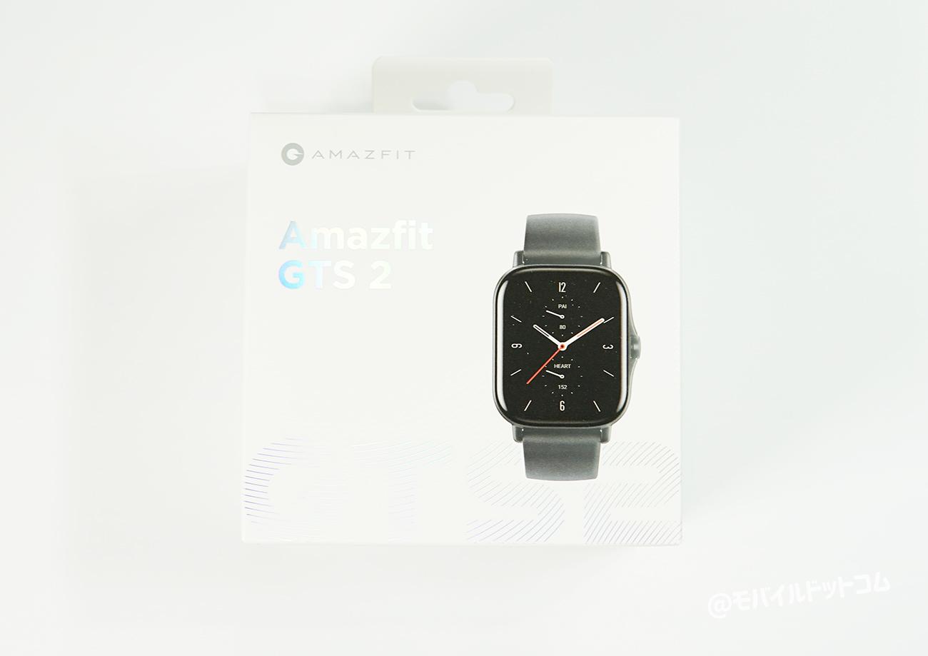 Amazfit GTS 2のパッケージデザイン