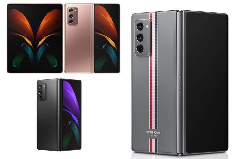 Galaxy Z Fold2 5Gのカラー