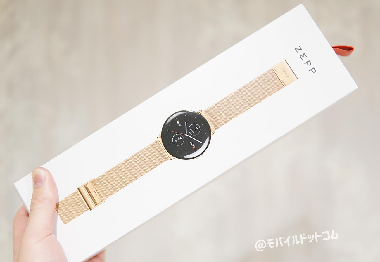 Zepp E Smart Watchのパッケージデザイン