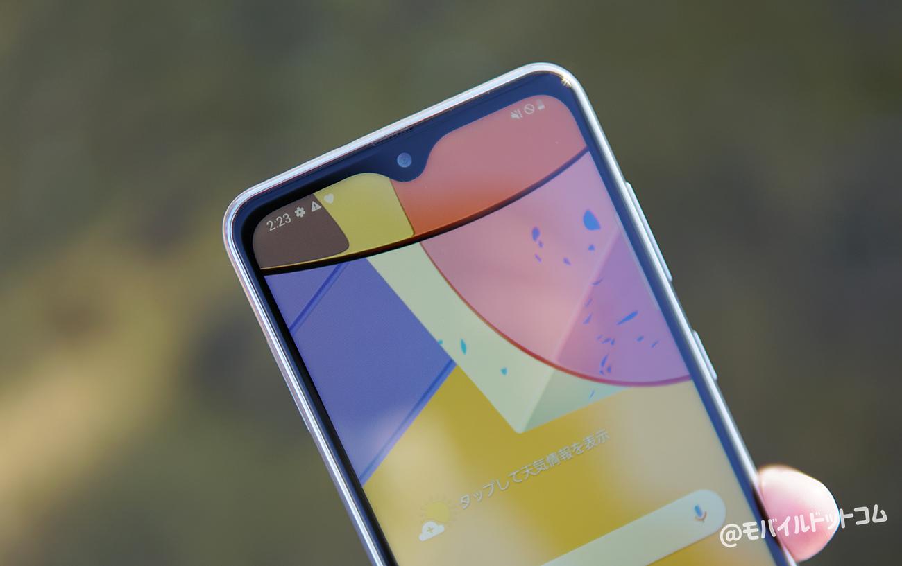 Galaxy A21の指紋認証と顔認証をチェック