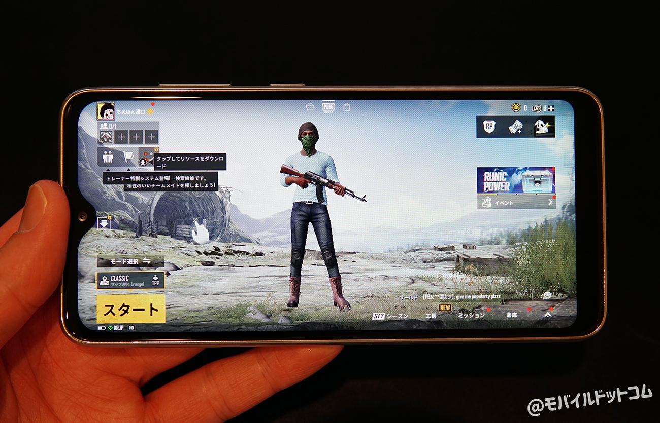 Galaxy A21でPUBGモバイルの動作チェック