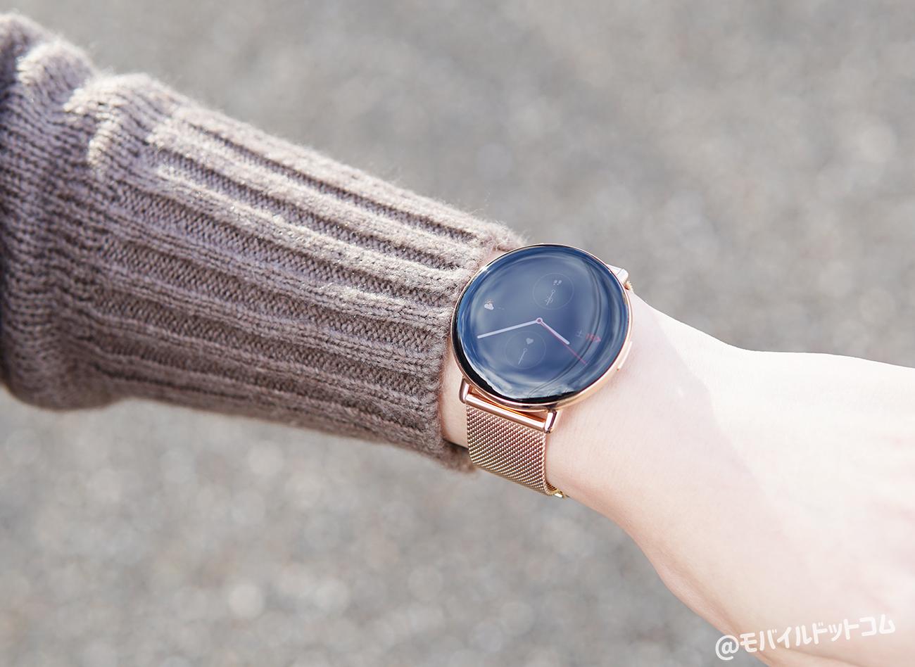 個人的なZepp E Smart Watchの評価