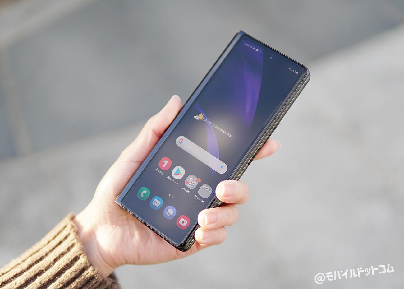 Galaxy Z Fold2 5Gの価格とお得に買う方法
