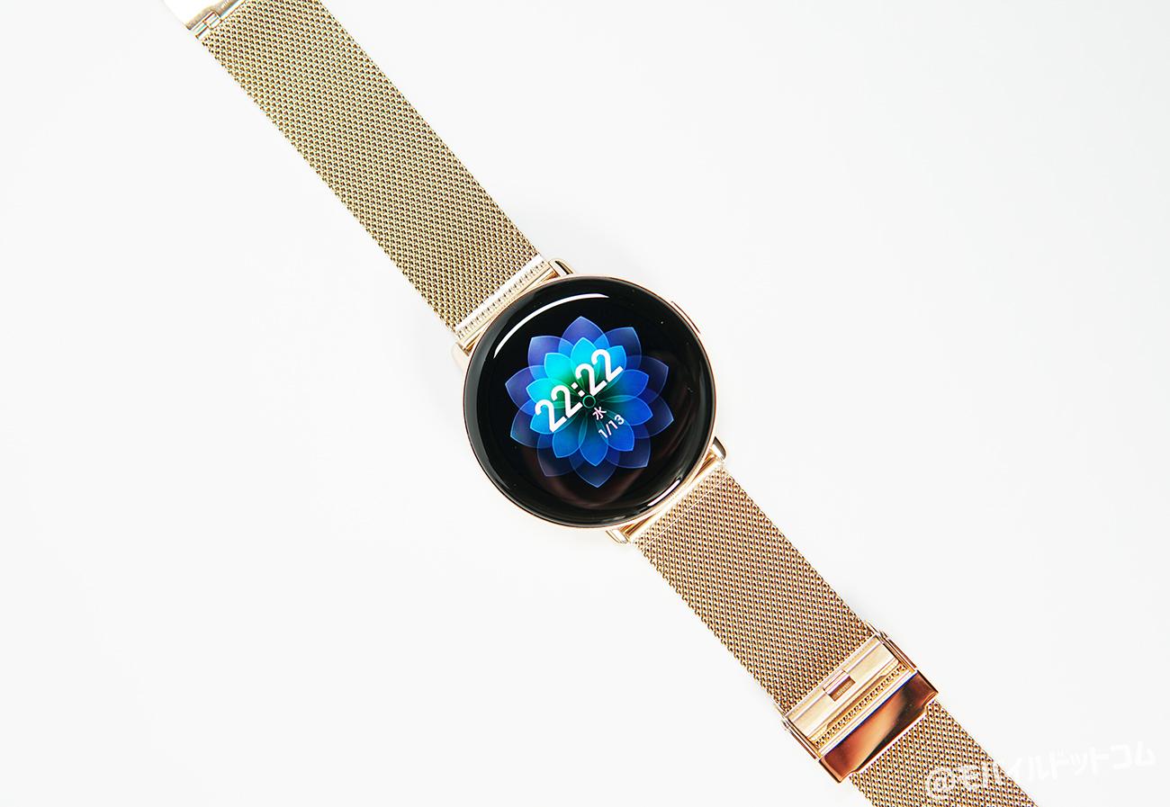 Zepp E Smart Watch Circleのディスプレイ