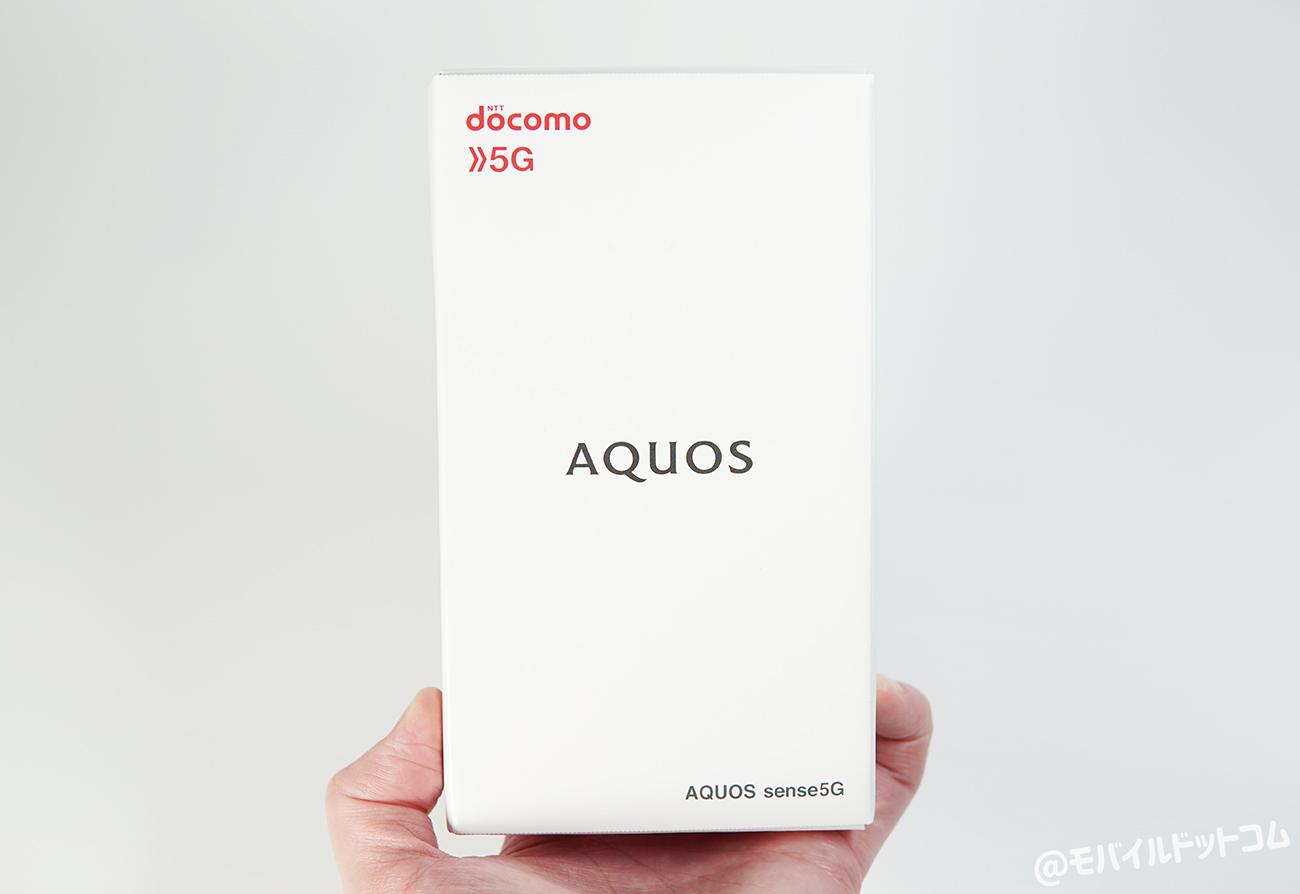 AQUOS sense5Gの外観・デザインをレビュー