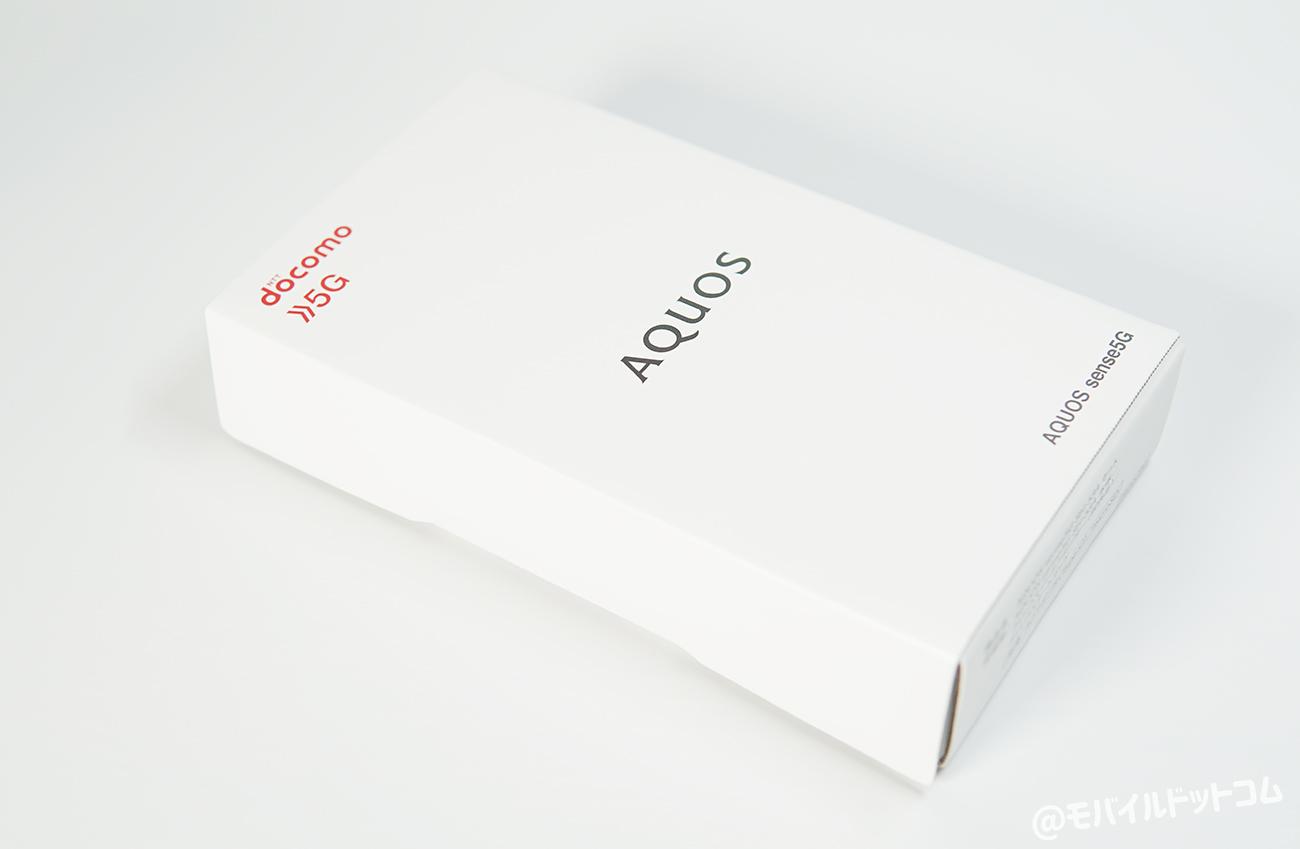 AQUOS sense5Gの価格とお得に買う方法