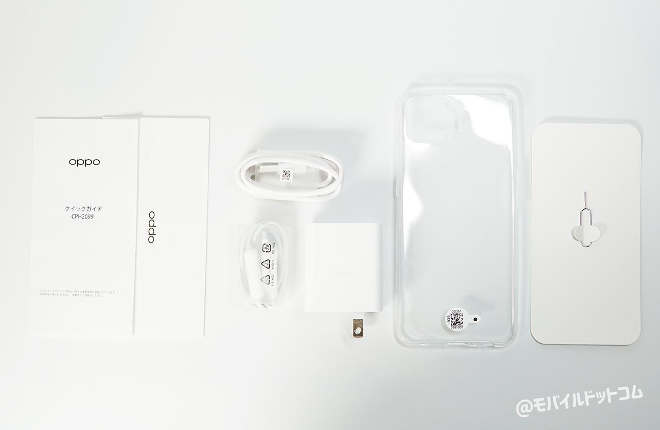 OPPO A73の付属品
