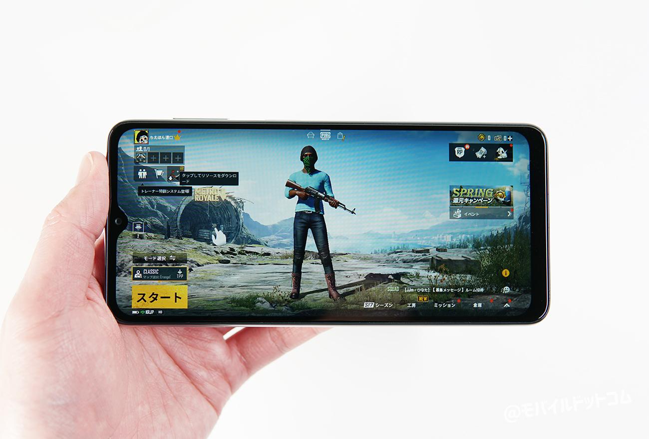 Galaxy A32 5GでPUBGモバイルの動作チェック