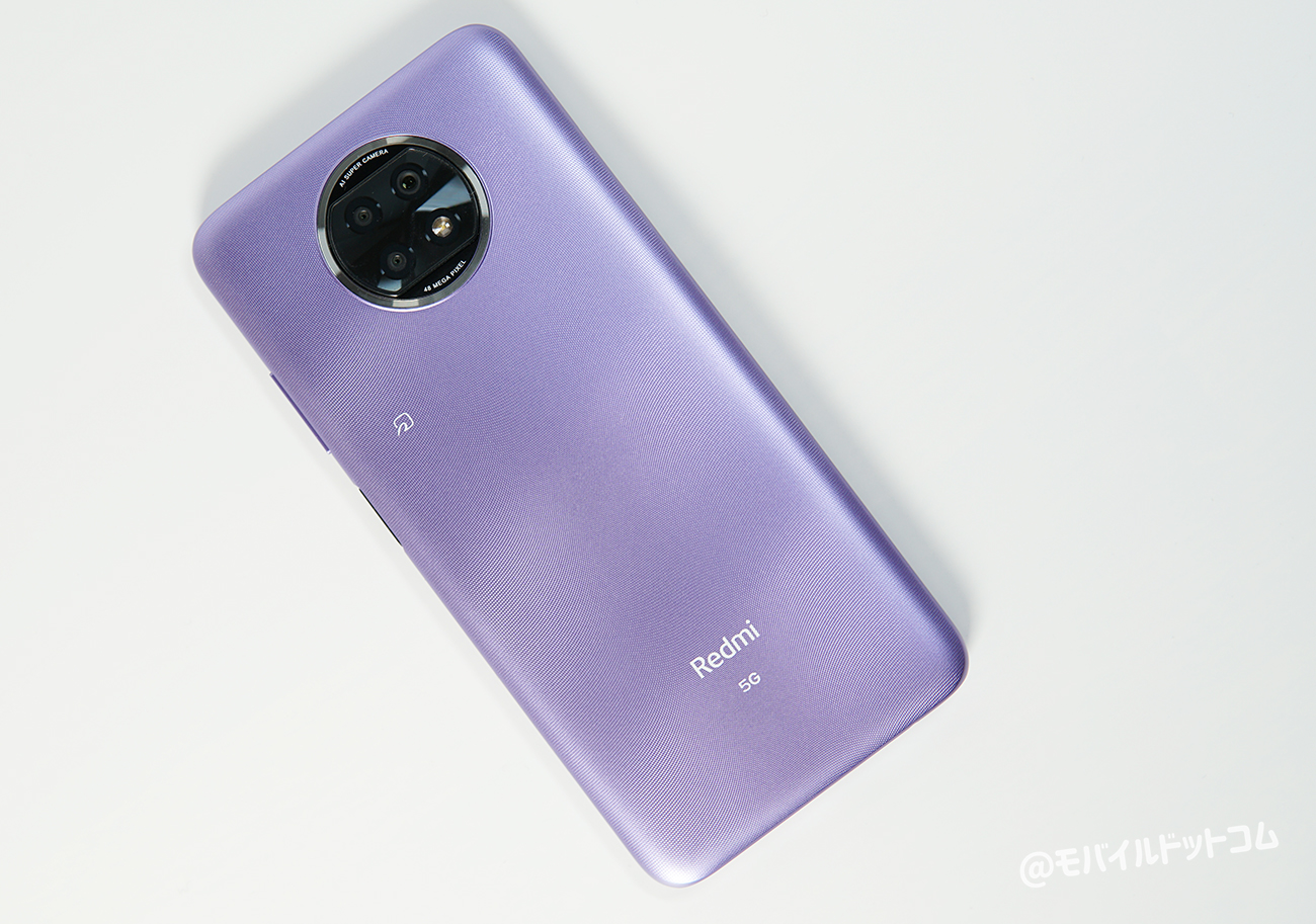 Redmi Note 9Tの背面