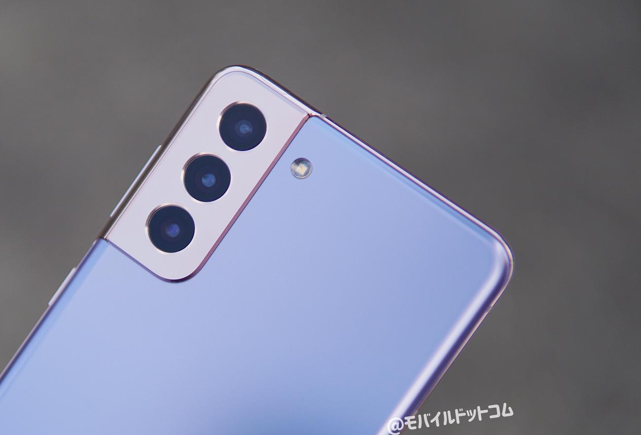 Galaxy S21+のカメラをレビュー