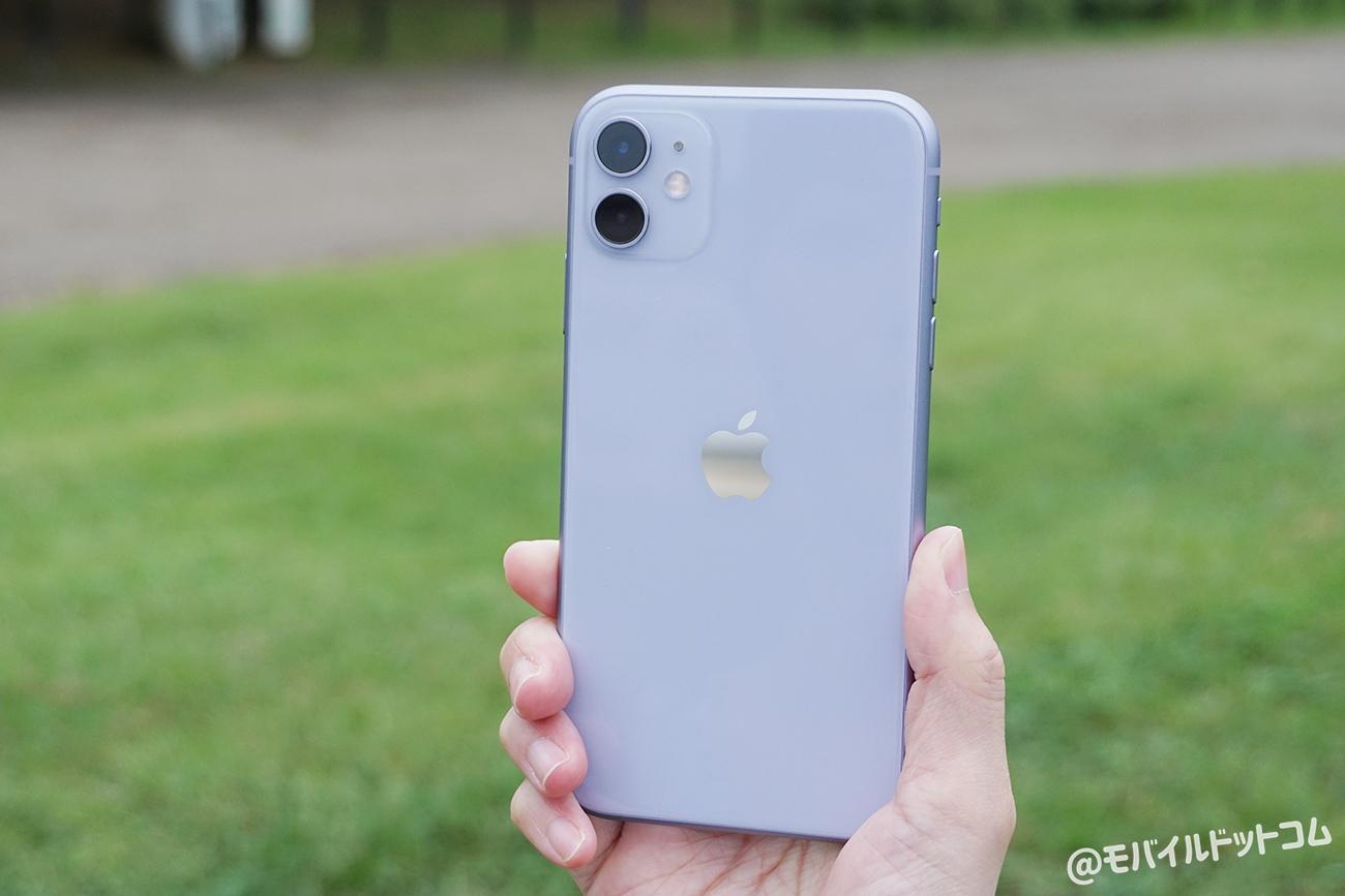 iPhone 11は実際どうなのか!?2021年におすすめできるの?