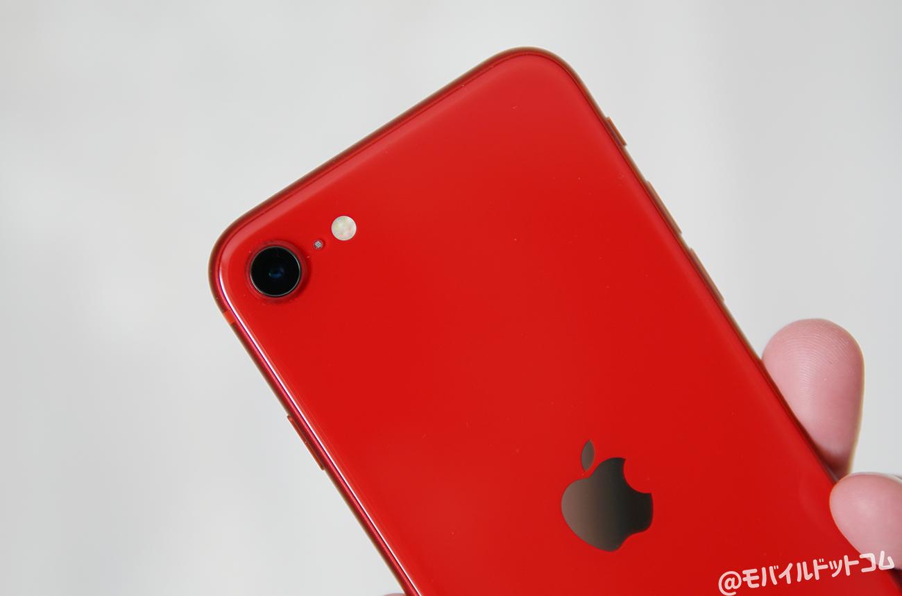 iPhone SE 第2世代のカメラをレビュー
