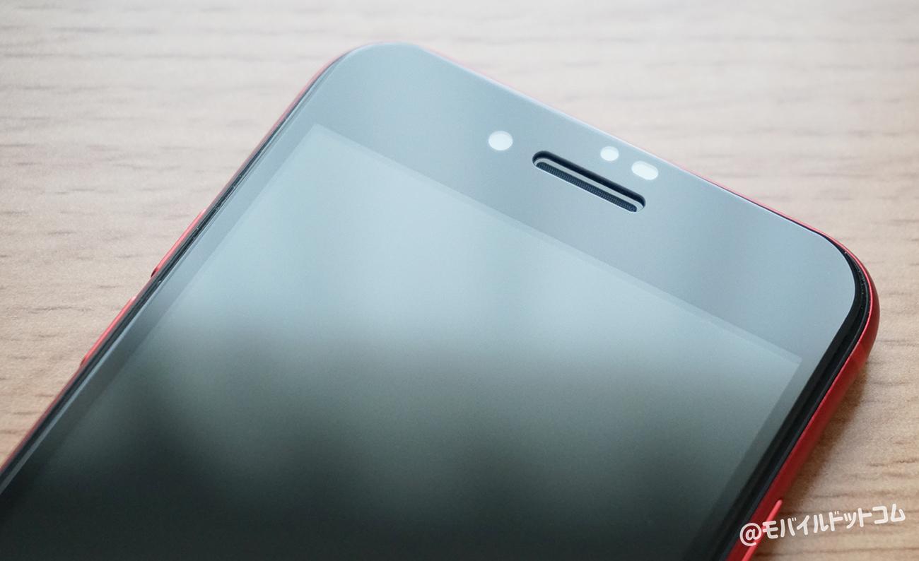 iPhone SE 第2世代で通話品質・音質をチェック